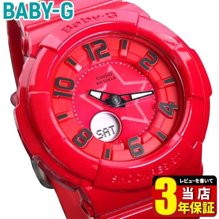 2c7536848c 楽天市場】CASIOカシオBaby-GベビーG ベイビージー BGA-133-4Bレッド ...