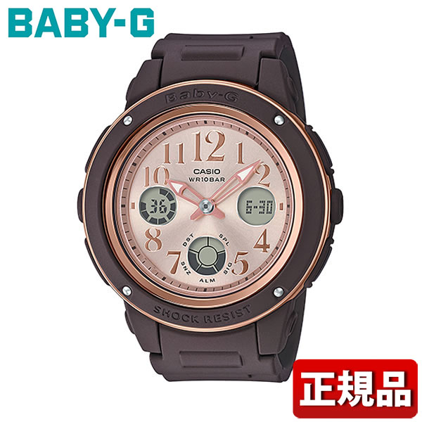 CASIO カシオ Baby-G ベビ-G BGA-150PG-5B1JF レディース 腕時計 ウレタン 多機能 クオーツ アナログ デジタル 茶 ブラウン ピンクゴールド ローズゴールド 国内正規品 卒業祝い 入学祝い