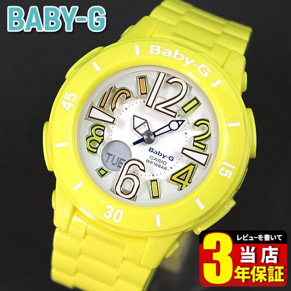 【送料無料】CASIO Baby-G Neon Marine Serie カシオ ベビーG ベイビージー ネオンマリンシリーズ 黄色 アナログ アナデジ レディース腕時計 BGA-170-9B 海外モデル【BABYG】スポーツ 誕生日プレゼント 女性 ギフト 商品到着後レビューを書いて3年保証