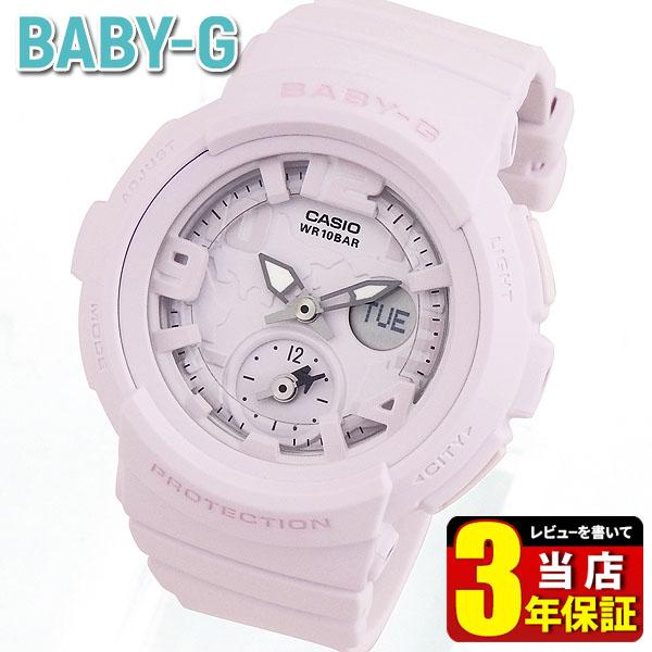【送料無料】CASIO カシオ Baby-G ベビーG レディース 腕時計 ウレタン ピンク カジュアル クオーツ アナログ デジタル BGA-190BC-4B 海外モデル 商品到着後レビューを書いて3年保証 誕生日プレゼント 女性 ギフト