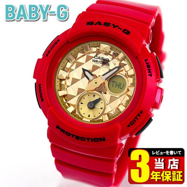 CASIO カシオ Baby-G ベビ-G レディース 腕時計 ウレタン 多機能 クオーツ アナログ デジタル 赤 レッド 金 ゴールド 誕生日プレゼント 女性 クリスマス ギフト BGA-195VLA-4A 海外モデル 商品到着後レビューを書いて3年保証