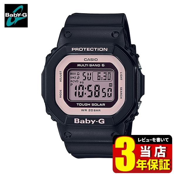 CASIO カシオ Baby-G ベビ-G BGD-5000-1BJF レディース 腕時計 ウレタン 多機能 タフソーラー ソーラー電波 デジタル 黒 ブラック ピンク 国内正規品 商品到着後レビューを書いて3年保証