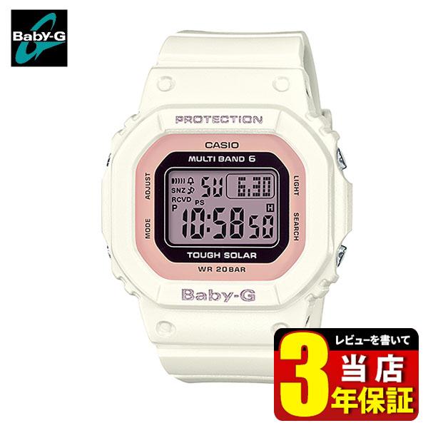CASIO カシオ Baby-G ベビ-G BGD-5000-7DJF レディース 腕時計 ウレタン 多機能 タフソーラー ソーラー電波 デジタル 白 ホワイト ピンク 国内正規品 商品到着後レビューを書いて3年保証