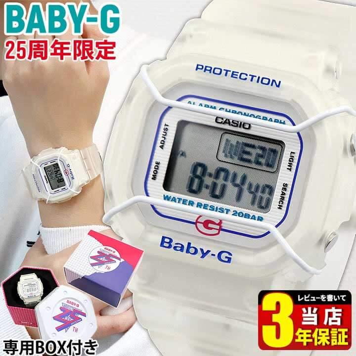 【先着!250円OFFクーポン】CASIO カシオ Baby-G ベビ-G BGD-525-7 レディース 腕時計 ウレタン クオーツ デジタル 白 ホワイト クオーツ 25TH Anniversary Model 25周年限定モデル 海外モデル 商品到着後レビューを書いて3年保証