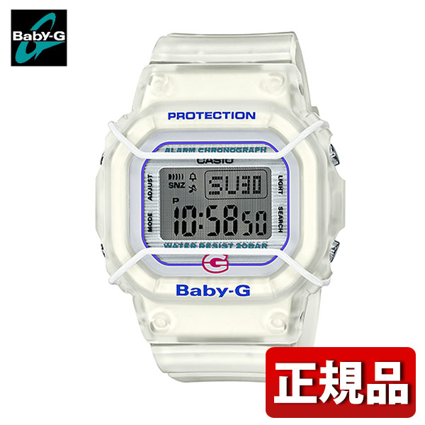【送料無料】CASIO カシオ Baby-G ベビ-G 25TH Anniversary Model BGD-525-7JR レディース 腕時計 ウレタン 多機能 クオーツ デジタル 白 ホワイト 国内正規品 卒業祝い 入学祝い