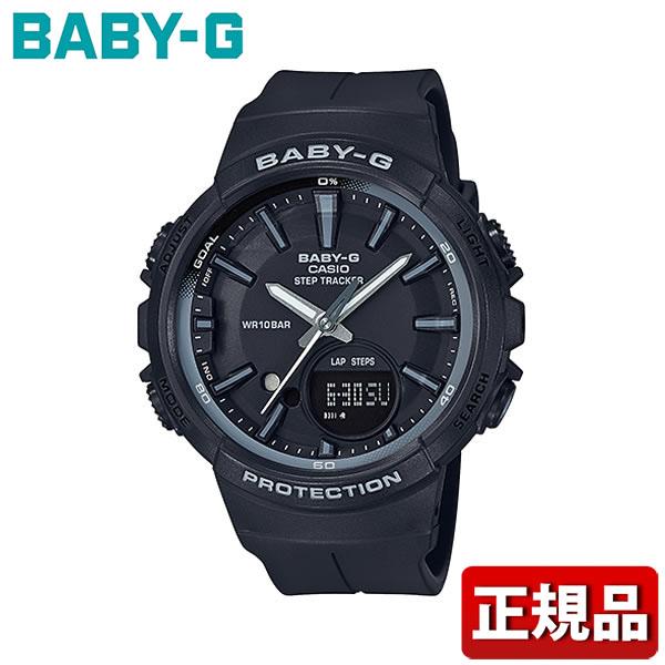 CASIO カシオ Baby-G ベビ-G ~for running~ STEP TRACER BGS-100SC-1AJF レディース 腕時計 ウレタン 多機能 クオーツ アナログ デジタル 黒 ブラック 国内正規品