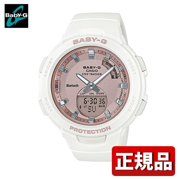 CASIO カシオ Baby-G ベビ-G G-SQUAD ジー・スクワッド BSA-B100MF-7AJF レディース 腕時計 ウレタン 多機能 クオーツ アナログ デジタル 白 ホワイト ピンクゴールド ローズゴールド 国内正規品
