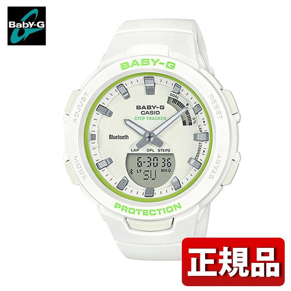 CASIO カシオ Baby-G ベビ-G G-SQUAD ジー・スクワッド BSA-B100SC-7AJF レディース 腕時計 ウレタン 多機能 クオーツ アナログ デジタル 白 ホワイト 緑 グリーン モバイルリンク機能 国内正規品