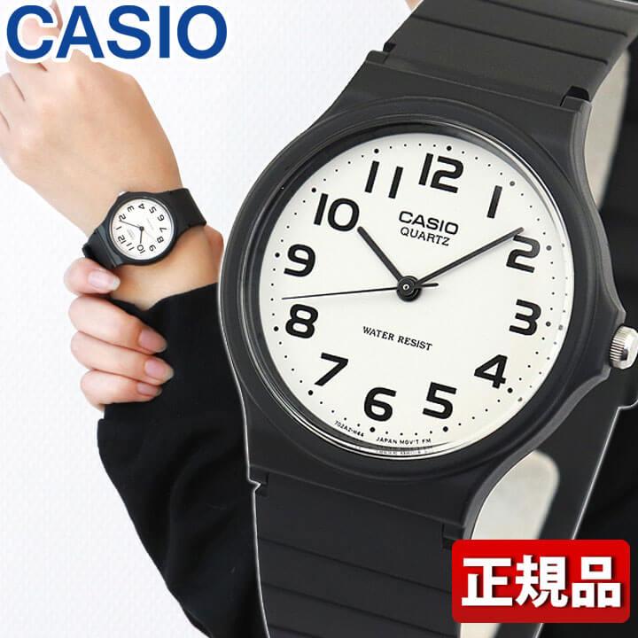 ネコポス送料無料 CASIO カシオ チープカシオ MQ-24-7B2LLJF 腕時計 時計 ユニセックス 男女兼用 黒 ブラック カジュアルウォッチ 国内正規品 誕生日プレゼント 女性 ホワイトデー お返し ギフト