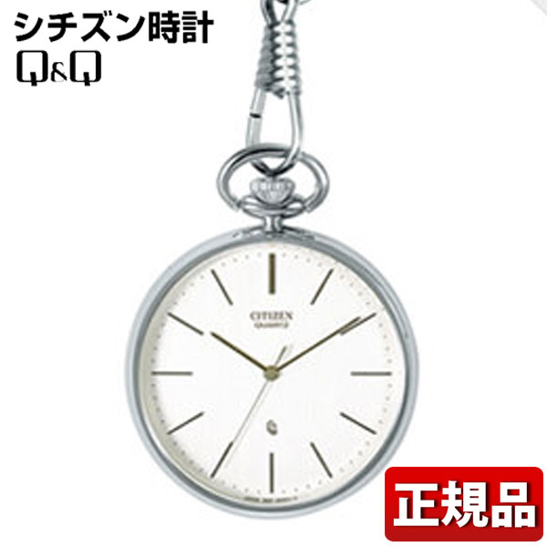 【送料無料】CITIZEN シチズン POCKET WATCH ポケット 懐中時計 BC0420-61A メンズ 腕時計 国内正規品 誕生日プレゼント 男性 クリスマス ギフト