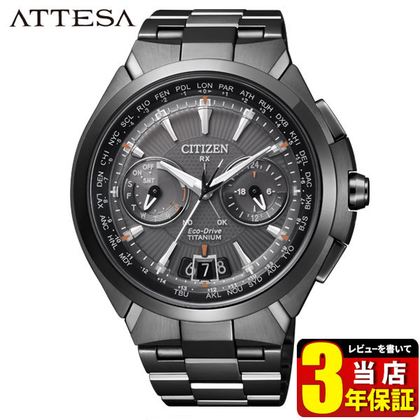 athessaeco drives satellite radio clock cc1085 52e domestic genuine satellite wave satellite wave mens watch brand new watch watch black black christmas - Watch Black Christmas