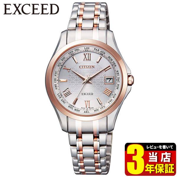CITIZEN シチズン EXCEED エクシード EC1124-58A国内正規品 レディース腕時計 ウォッチ チタン メタル バンド エコドライブ電波 白 ホワイト 金 ピンクゴールド 誕生日 女性 ギフト プレゼント