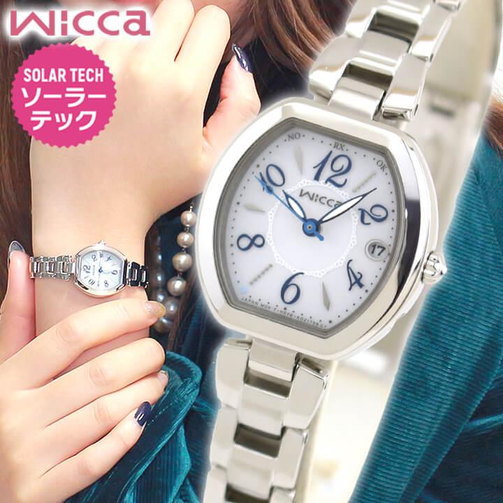 シチズン ウィッカ ハッピーダイアリー ソーラー電波時計 腕時計 レディース CITIZEN wicca KL0-715-11 国内正規品 メタル 誕生日 女性 ギフト プレゼント