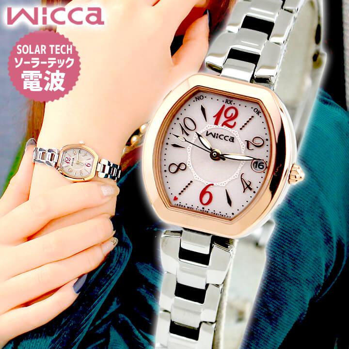 シチズン ウィッカ ハッピーダイアリー ソーラー電波時計 腕時計 レディース CITIZEN wicca KL0-731-91 国内正規品 メタル HAPPY DIARY 誕生日プレゼント 女性 卒業祝い 入学祝い ギフト