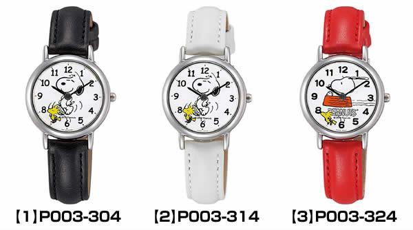 【ネコポスで】シチズン Q&Q 腕時計 レディース キッズ ウォッチ PEANUTS スヌーピー CITIZEN 国内正規品 子供用 学校 学生 誕生日プレゼント 卒業祝い 入学祝い 女性 ギフト