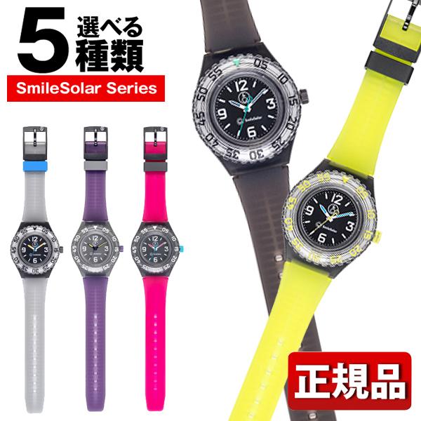 d86399d201 【送料無料】CITIZENシチズンQ&QキューアンドキューSmileSolar20BARSeriesメンズレディース腕時計男女兼用