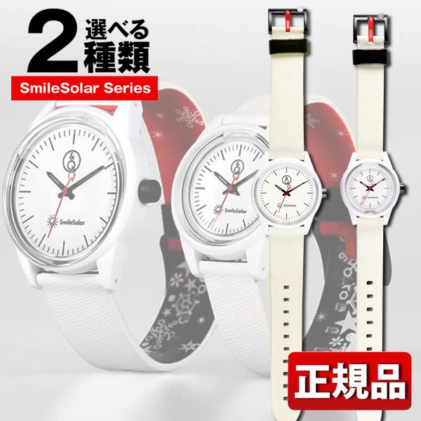 9dcc29f881 【送料無料】CITIZENシチズンQ&QキューアンドキューSmileSolarスマイルソーラーメンズレディース腕時計
