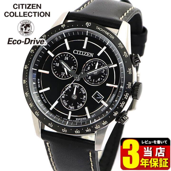 シチズン シチズンコレクション エコドライブ メンズ 腕時計 ソーラー BL5496-11E CITIZEN COLLECTION 国内正規品 商品到着後レビューを書いて3年保証 誕生日 男性 時計 新社会人