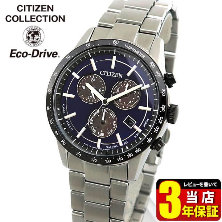シチズン シチズンコレクション エコドライブ メンズ 腕時計 ソーラー BL5496-96L CITIZEN COLLECTION 国内正規品 商品到着後レビューを書いて3年保証 誕生日 男性 時計 新社会人