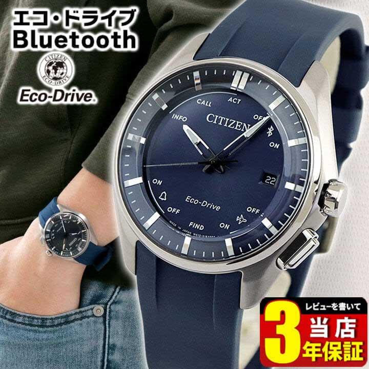シチズン エコドライブ Bluetooth ソーラー 大坂なおみグランドスラム試合着用モデル メンズ レディース 腕時計 ユニセックス CITIZEN BZ4000-07L 国内正規品 スマートウォッチ 誕生日 女性 ギフト プレゼント