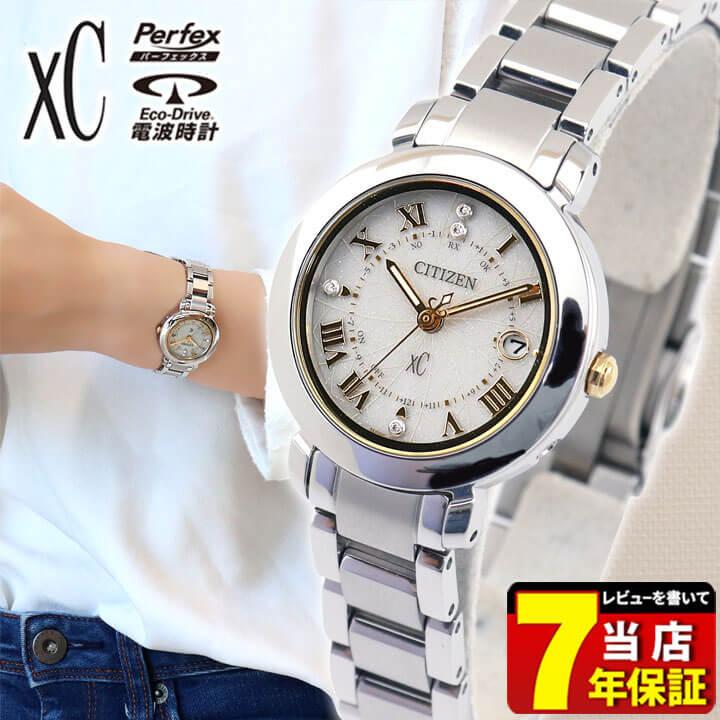 シチズン クロスシー ハッピーフライト エコドライブ ソーラー電波 ペア限定モデル レディース 腕時計 ES9440-51P CITIZEN xC 国内正規品 誕生日プレゼント 女性 ギフト 商品到着後レビューを書いて7年保証