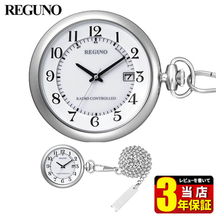 CITIZEN シチズン REGUNO レグノ KL7-914-11 メンズ 腕時計 ソーラーテック電波時計 メタル カレンダー カジュアル アナログ 白 ホワイト 銀 シルバー 国内正規品 時計