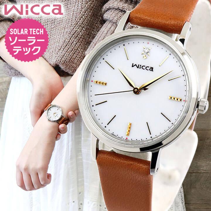 シチズン ウィッカ ソーラーテック 腕時計 レディース 革ベルト レザー CITIZEN wicca KP5-115-10 国内正規品 商品到着後レビューを書いて7年保証 誕生日 女性 ギフト プレゼント