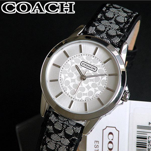 【先着!250円OFFクーポン】COACH コーチ 14501524 Classic Signature クラシックシグネチャー レディース 腕時計 時計 ブランド レザーバンド 誕生日プレゼント 女性 ギフト