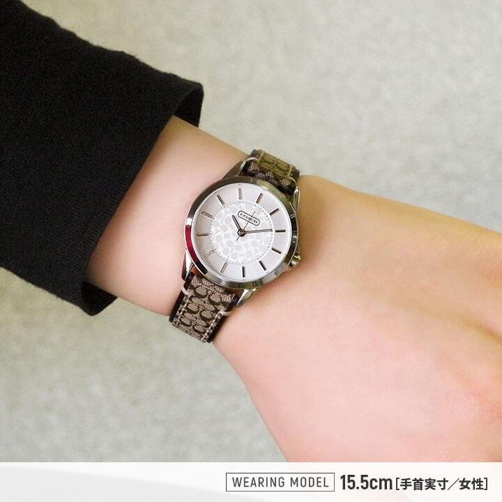 COACH コーチ 時計 おしゃれ ブランド 14501525 Classic Signature クラシック シグネチャー レディース 腕時計 時計 レザーバンド アナログ 誕生日プレゼント 女性 母の日 ギフト