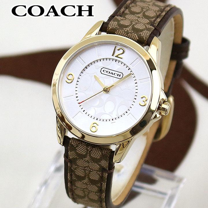 【送料無料】COACH コーチ New Classic Signature ニュークラシック シグネチャー レディース 腕時計 レザー クオーツ アナログ ブラウン シルバー 14501613 海外モデル 誕生日プレゼント 女性 クリスマス ギフト