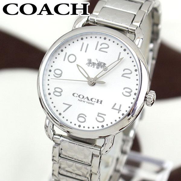 【送料無料】COACH コーチ DELANCEY デランシー 14502495 海外モデル レディース 腕時計 ウォッチ メタル バンド クオーツ アナログ 白 ホワイト 銀 シルバー 誕生日プレゼント 女性 ギフト