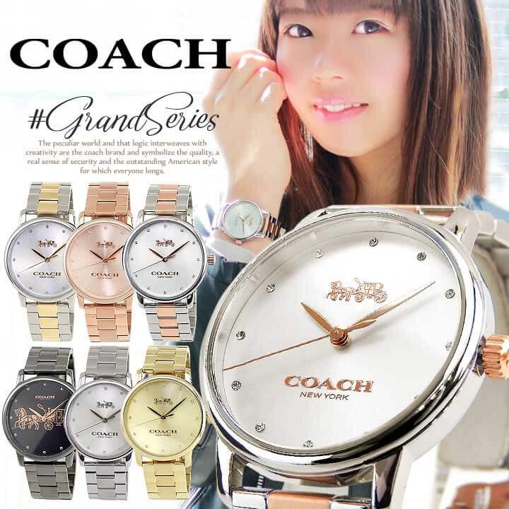 【送料無料】COACH コーチ 腕時計 時計 レディース Grand グランド シルバー 金 ゴールド ピンクゴールド ローズゴールド ブランド 誕生日プレゼント 女性 卒業祝い 入学祝い ギフト