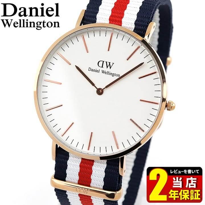 【送料無料】Daniel Wellington ダニエルウェリントン 40mm メンズ レディース 腕時計 北欧 時計 紺 赤 白 ネイビー レッド ホワイト ストライプ ナイロンベルト ピンクゴールド ローズゴールド アナログ 0102DW 並行輸入品 ギフト