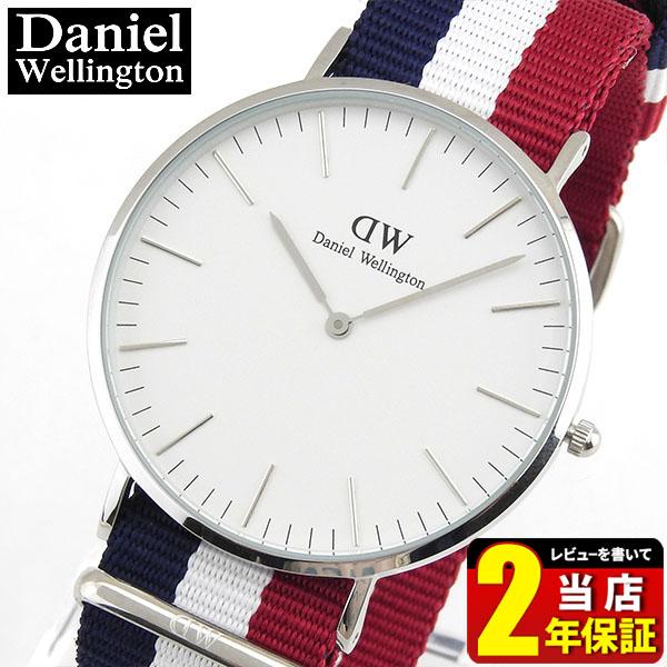 Daniel Wellington ダニエルウェリントン 40mm メンズ レディース 腕時計 北欧 時計 紺 赤 白 ネイビー レッド ホワイト ストライプ ナイロンベルト シルバー アナログ 0203DW DW00100017 DW00600017 並行輸入品 誕生日 男性 女性 ギフト プレゼント