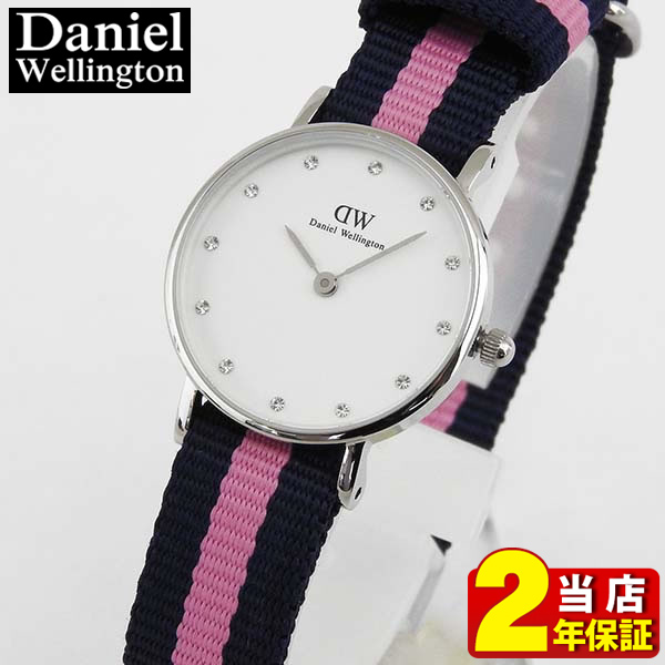 【送料無料】Daniel Wellington ダニエルウェリントン 26mm レディース 腕時計 北欧 時計紺 ピンクナイロンベルト アナログ クオーツ 0926DW 並行輸入品 商品到着後レビューを書いて2年保証 誕生日プレゼント 女性 ギフト