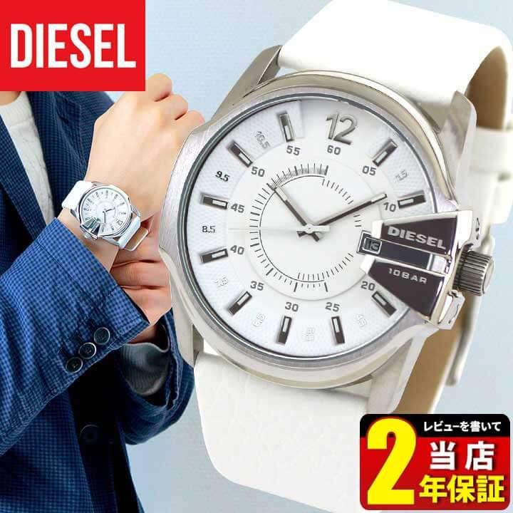 7a04469bf2 お洒落なカジュアル腕時計【DIESEL】ディーゼルDZ1405日付表示機能付きホワイト×シルバー