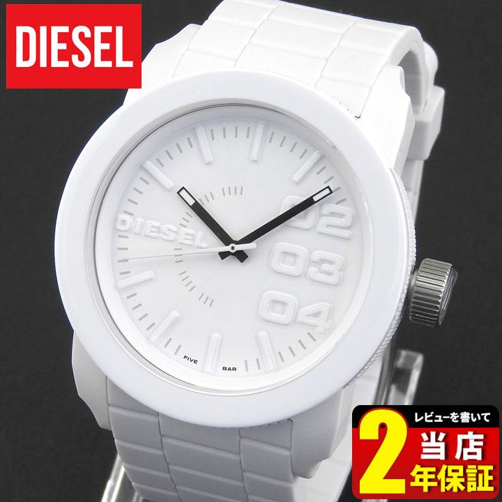 DIESEL ディーゼル 時計 アナログ DZ1436 ホワイト 白 ラバーベルト メンズ 腕時計 ファッショナブル カジュアル おしゃれ アナログ 海外モデル 誕生日プレゼント 男性 クリスマス ギフト