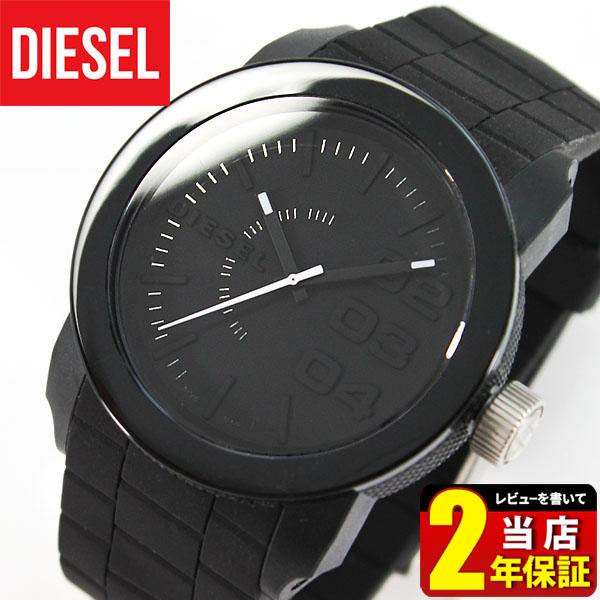 DIESEL ディーゼル 時計 おしゃれ かっこいい ブランド アナログ DZ1437 ブラック 黒 ラバーベルト メンズ 腕時計 watch ファッショナブル カジュアル アナログ 海外モデル 誕生日 男性 ギフト プレゼント