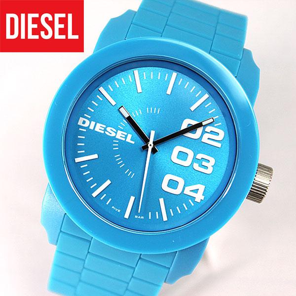 【送料無料】 DIESEL ディーゼル DZ1571 メンズ 腕時計 シリコン ラバー クオーツ アナログ スカイブルー誕生日プレゼント 男性 女性 ギフト