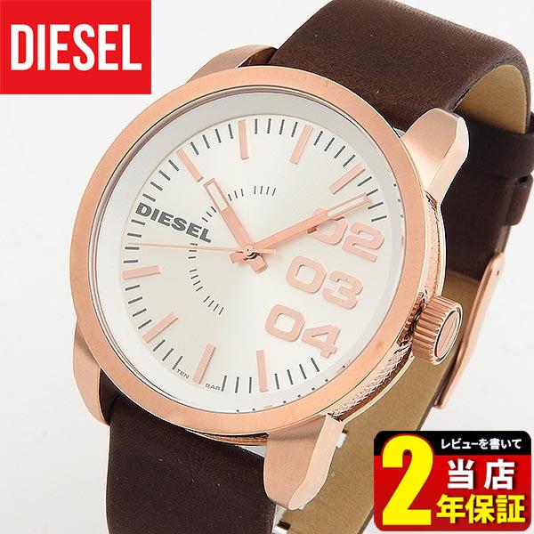 【送料無料】DIESEL ディーゼル Double Down 46 ダブルダウン46 DZ1665 海外モデル メンズ 腕時計 watch ウォッチ 金 ピンクゴールド レザー 誕生日プレゼント 男性 卒業祝い 入学祝い ギフト