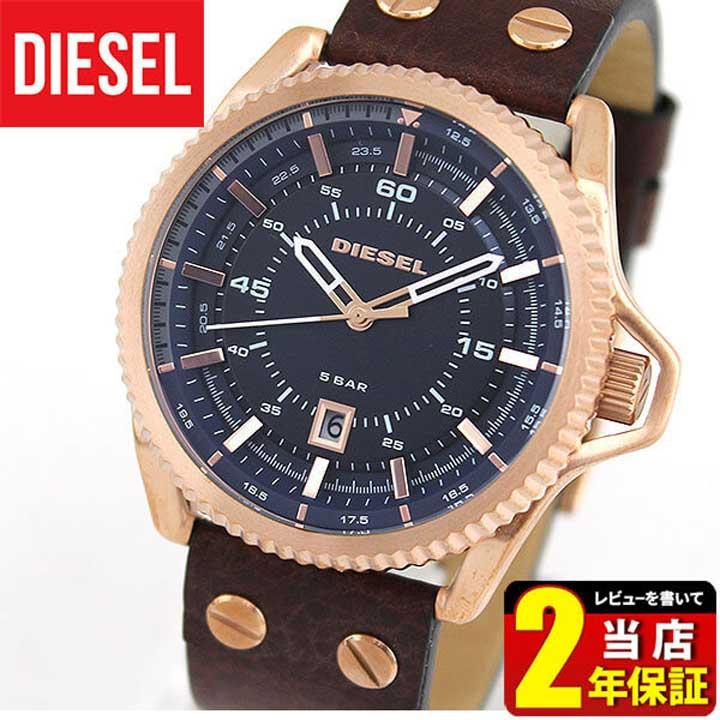 DIESEL ディーゼル ROLLCAGE ロールケージ DZ1746 海外モデル メンズ 腕時計 おしゃれ かっこいい 革ベルト レザー クオーツ アナログ 青 ネイビー 金 ピンクゴールド 誕生日 男性 ギフト プレゼント ブランド