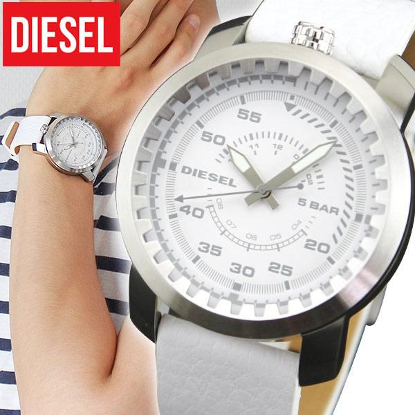 【送料無料】DIESEL ディーゼル RIG リグ DZ1752 海外モデル メンズ 腕時計 ウォッチ 革ベルト レザー クオーツ アナログ 白 ホワイト 誕生日プレゼント 男性 卒業祝い 入学祝い ギフト