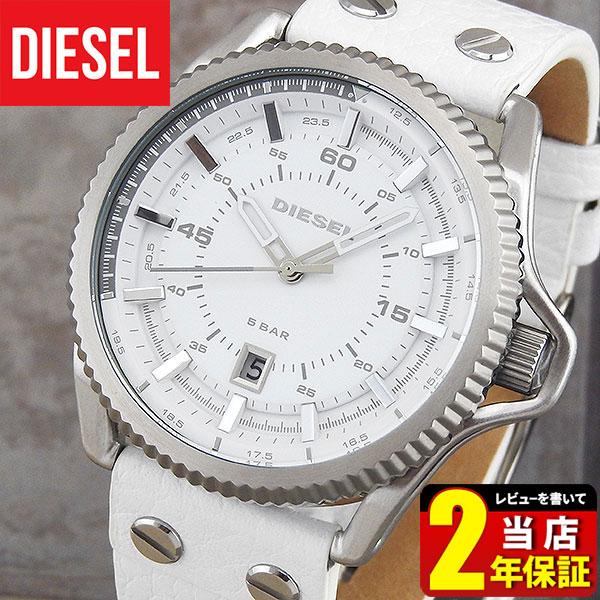 【送料無料】DIESEL ディーゼル Rollcage ロールゲージ DZ1755 海外モデル メンズ 腕時計 watch ウォッチ 革ベルト ベルト レザー クオーツ アナログ 白 ホワイト 誕生日プレゼント 男性 ギフト