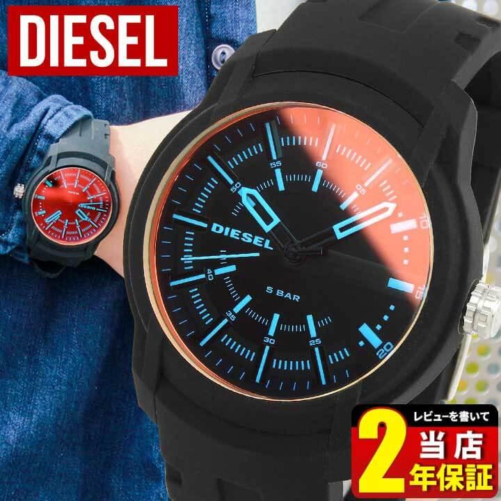 【先着!250円OFFクーポン】DIESEL 時計 ディーゼル ARMBAR アームバー DZ1819 メンズ 腕時計 シリコン ラバー 黒 ブラック 海外モデル 誕生日プレゼント 男性 ギフト