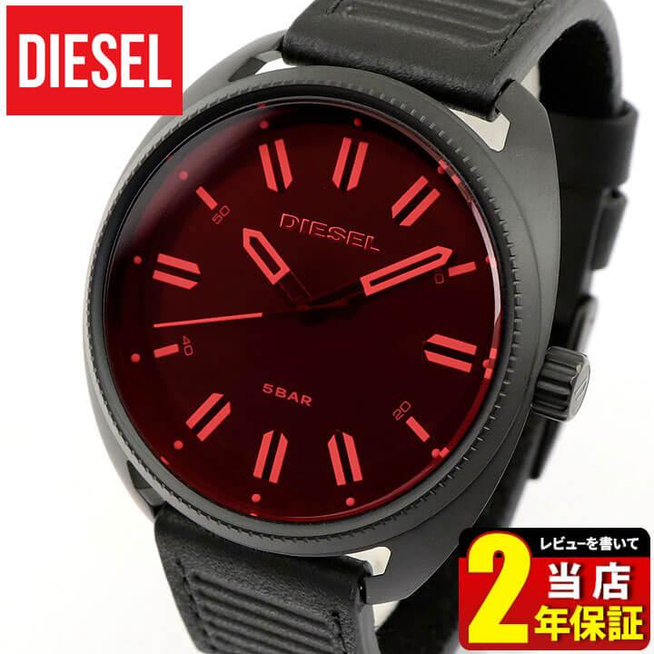 【送料無料】DIESEL ディーゼル FASTBAK ファストバック DZ1837 メンズ 腕時計 革ベルト レザー クオーツ アナログ 黒 ブラック 赤 レッド 誕生日プレゼント 卒業祝い 入学祝い 男性 ギフト 海外モデル