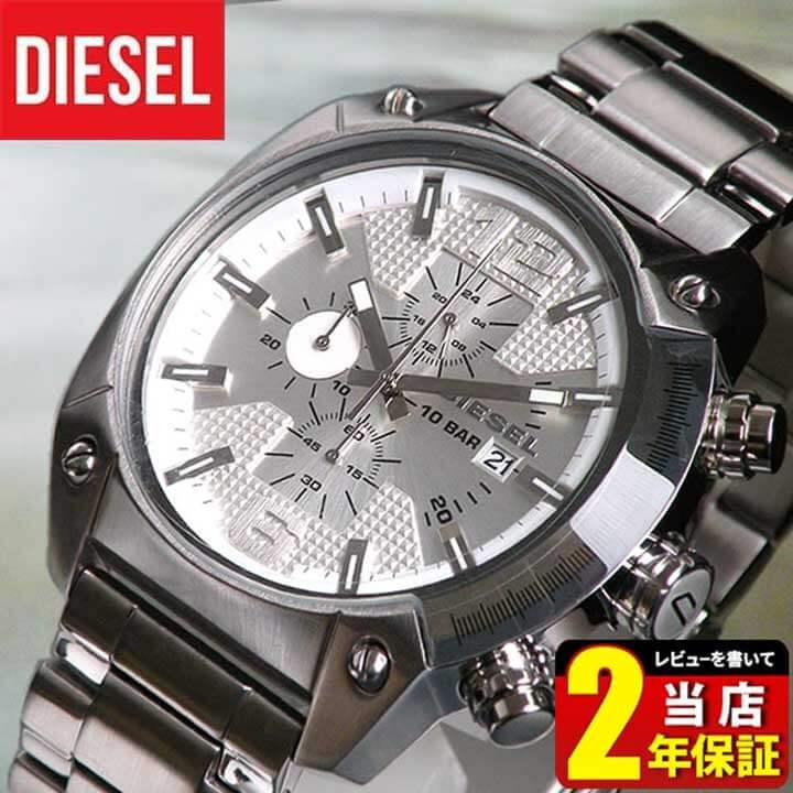 【送料無料】ディーゼル 時計 おしゃれ ブランド DIESEL メンズ 腕時計 watch 新品 DZ4203 海外モデル DIESEL OVERFLOW オーバーフロー シルバー 白 クロノグラフ 【あす楽対応】 誕生日プレゼント 男性 ギフト
