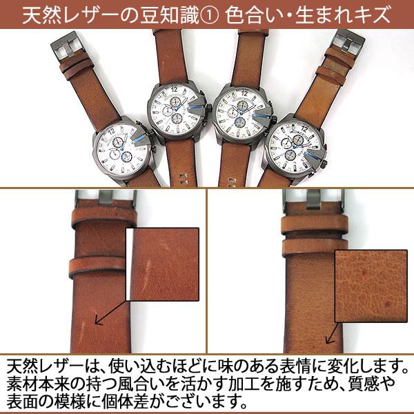 ★ 柴油钟表手表watchDIESEL DIESELDZ5165休闲女士白皮革带皮带海外型号