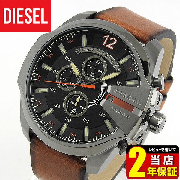 【送料無料】DIESEL ディーゼル DZ4343 海外モデル メンズ 腕時計 watch ウォッチ 革ベルト クオーツ アナログ 黒 ブラック ブラウン オレンジ メガチーフ 誕生日プレゼント 男性 父の日 ギフト