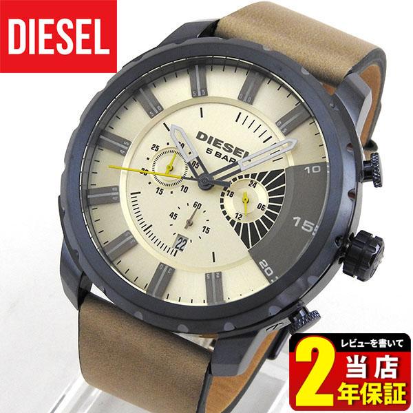 DIESEL ディーゼル Stronghold ストロングホールド DZ4354 海外モデル メンズ 腕時計 おしゃれ かっこいい watch ウォッチ 革ベルト ベルト レザー クロノグラフ ライトブラウン 誕生日 男性 ギフト プレゼント