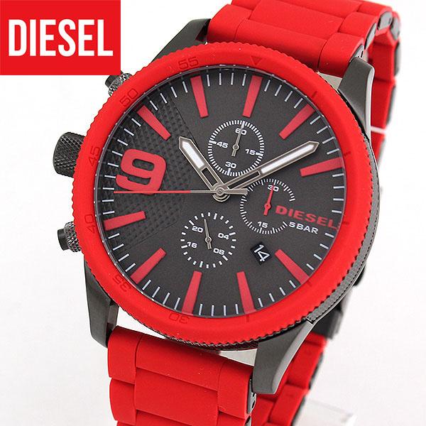 【送料無料】DIESEL ディーゼル ラスプ RASP DZ4448 メンズ 腕時計 シリコン ラバー クロノグラフ クオーツ アナログ 赤 レッド ガンメタル 海外モデル 誕生日プレゼント 男性 ギフト